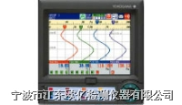 日本横河温度打点记录仪(无纸记录仪) DX100