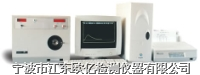 微粒度测定仪(颗粒分析仪,粒子分析仪 ) LKY-2(WQL)型