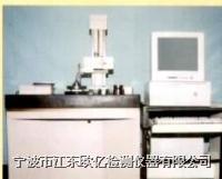 圆度仪(波纹度仪) Y9025B型圆度仪