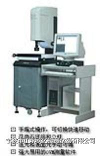 影像仪(影像测量仪,二次元,投影仪,图像测绘仪) VME系列光学影像量测仪