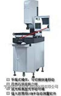 影像仪(影像测量仪,二次元,投影仪,图像测绘仪) VMP系列光学影像量测仪