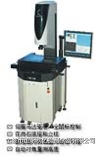 影像仪(影像测量仪,二次元,投影仪,图像测绘仪) VMC系列光学影像量测仪