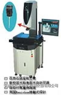 影像仪(影像测量仪,二次元,投影仪,图像测绘仪) RadiantT系列光学影像量测仪