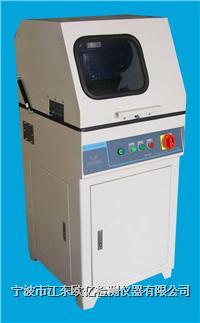 LSQ-100立式试样切割机 LSQ-100
