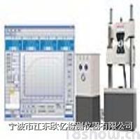 微机控制电液伺服万能试验机600kN  WAW-600(60吨)