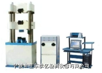 WEW系列屏显式液压万能试验机 WEW-300,600,1000(30吨,60吨,100吨)