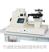 卧式金相显微镜 XJG-05