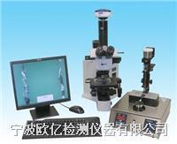 铁谱分析仪(2016全新款光谱仪)  Q500