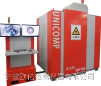 工业X射线实时成像检测设备 UNC225