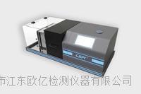 口罩合成血液穿透测试仪 GB-BF20010