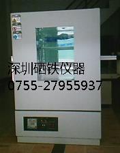 烤箱,精密烤箱 XT-JK300