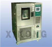恒温恒湿试验机 XK-CTS408Z