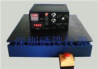 工频振动台/电磁工频振动台