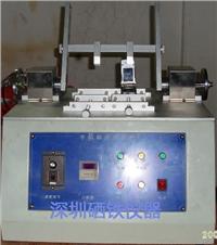 手机翻盖寿命试验机 XK-SF2D