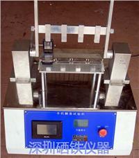 翻盖寿命试验机 XK-SF4CD