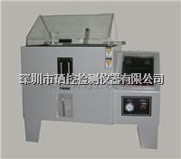 深圳盐雾试验机维修 XK-Y60