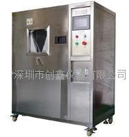 深圳创鑫沙尘试验箱(不锈钢)