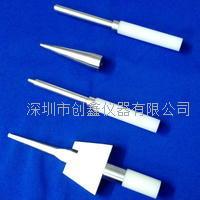 UL1026标准试验探棒