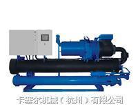 大型冷水机 KSL系列