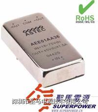 ASTEC DC/DC单路电源模块AEE03A18-L