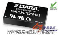 TWR-3.3/4250-15/500-D48-C TWR-3.3/4250-15/500-D48-C