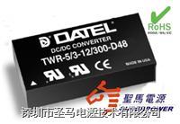TWR-5/1000-12/125-D5A-C