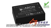 ARCH医疗电源MSC-5S12S--圣马电源专业代理进口电源 MSC-5S12S