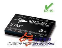 V048F160T015 V048F160T015