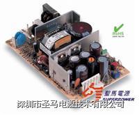 ARTESYN开关电源NFS40-76S3J--圣马电源专业代理进口电源