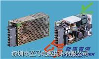 COSEL单路输出AC/DC交流-直流开关电源R150U-18--圣马电源专业代理进口电源 R150U-18