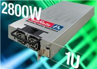D1U-H-2800-52-HB2C D1U-H-2800-52-HB2C