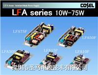 COSEL开关电源LFA50F-36--圣马电源专业代理进口电源 LFA50F-36