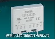COSEL电源模块SUTS30512--圣马电源专业代理进口电源 SUTS30512