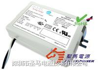 ROAL电源 AC/DC恒流电源RLDD015系列 RLDD015L-350H
