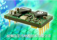 MURATA电源推出1/16砖DC/DC 电源模块ULS-12/5-D48N-C--圣马电源专业代理进口电源 ULS-12/5-D48N-C