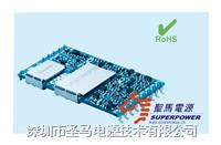 COSEL单路输出DC/DC直流-直流电源模块SFLS154805--圣马电源专业代理进口电源 SFLS154805