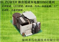 SL Power GB60系列 GB60S12K