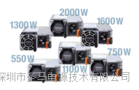 2000W 12V 服务器电源 CSV2000BP-3