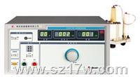 耐压测试仪 CS2674B CS2674C 说明书 参数 优惠价格
