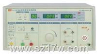 LK2676B耐壓泄漏測試儀 LK2676B耐壓泄漏測試儀 蘇州價格,蘇州代理,大量批發供應,0512-62111681