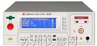 CS9913AX 13BX 14AX 14BX程控耐压测试仪 CS9913AX 13BX 14AX 14BX