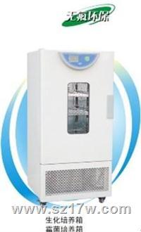 生化培養箱BPC-70F BPC-70F  BPC-150F  BPC-250F  BPMJ-70F  BPMJ-150F