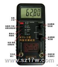 RTS-3手持式四探針測試儀 RTS-3 rts 3  說明書 參數 蘇州價格