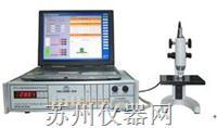 雙電測四探針軟件測試系統RTS-9 RTS-9