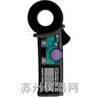 泄漏電流鉗形表MODEL2434 MODEL2434