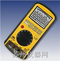 数字多用表MT38 50000计数高精度智能型 MT38 50000