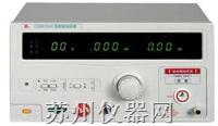 耐压测试仪CS2670AX CS2671A/B CS2670AX CS2671A/B 价格 参数 说明 厂家