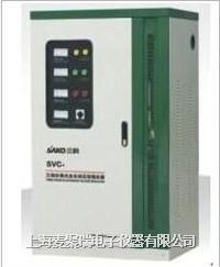 三相高精度交流稳压器 SVC-60KVA