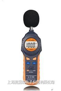 A8850聲級計|噪音計 A8850
