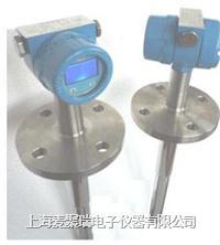 HG01含水率在线分析仪 HG01